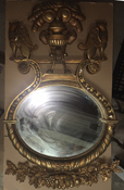 Antique Gilt Mirror 949-715-0308